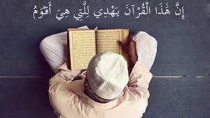 آيات قرآنية مؤثرة